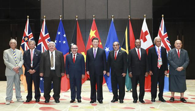 2018年11月16日,国家主席习近平在莫尔兹比港同建交太平洋岛国领导人举行集体会晤。习近平主持会晤并发表主旨讲话。