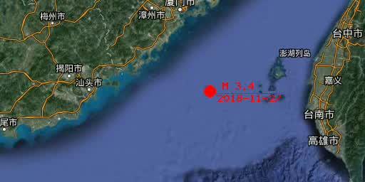 滚动 台湾海峡附近傍晚再次发生41级左右地震