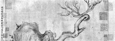 """""""苏轼《木石图》""""拍出超4亿元天价 系拍卖公司从日本寻回"""