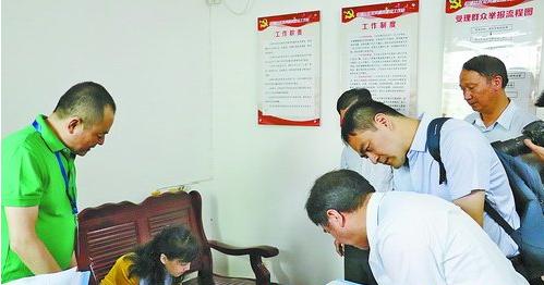 湖里区纪委派驻第三纪检组到社区实地监督检查。