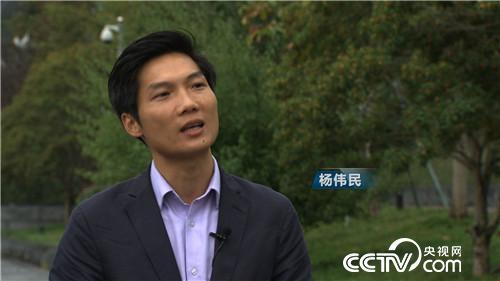 [致富经]中国小伙澳大利亚掘金记 20181128