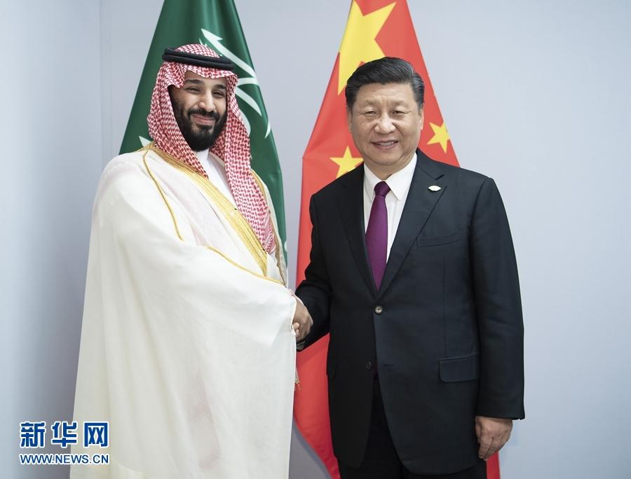 当地时间11月30日,国家主席习近平在布宜诺斯艾利斯会见沙特阿拉伯王储穆罕默德。新华社记者 李涛 摄