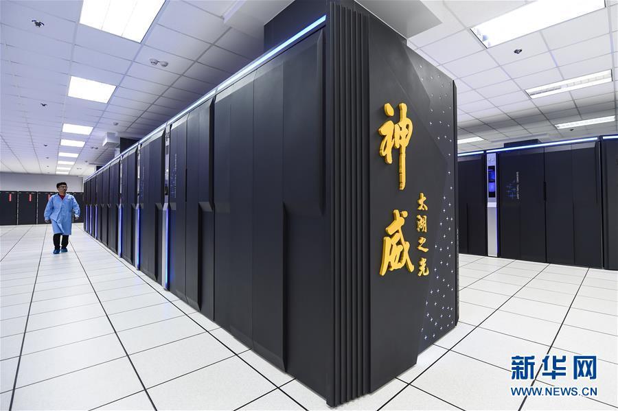 """这是安装在国家超级计算无锡中心的""""神威·太湖之光""""超级计算机(10月16日摄)。 新华社记者 李博摄"""