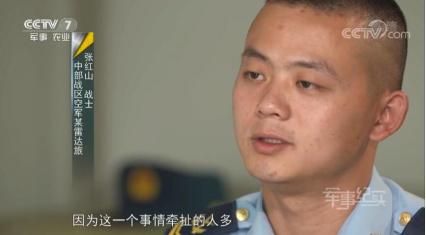 张红山讲述自己三等功证书奖章迟迟未发放的经历