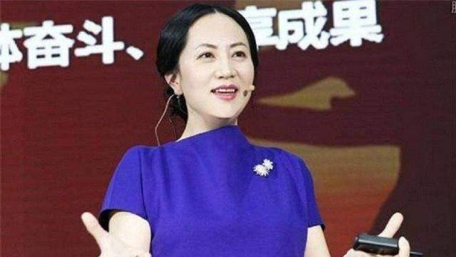 被加拿大拘押的中国公民孟晚舟当地时间11日下午获得保释。
