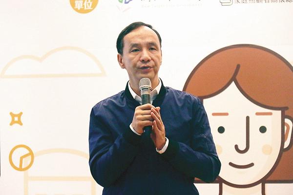 新北市长朱立伦(图片来源:台湾《联合报》)