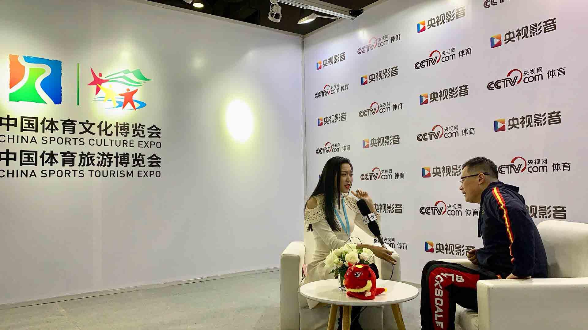央视影音亮相两博会 助力中国体育产业发展