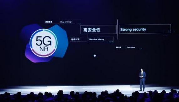 资料图:图为高通 5G 芯片组实现的全球首个 5G 数据链接。 中新社记者 杜洋 摄