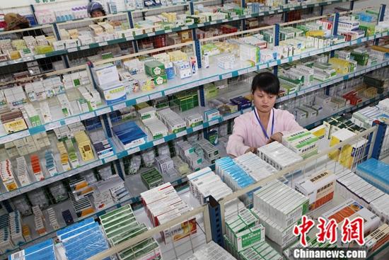 国家药监局:促进境外已上市新药尽快在境内上市_要闻_中原网视台