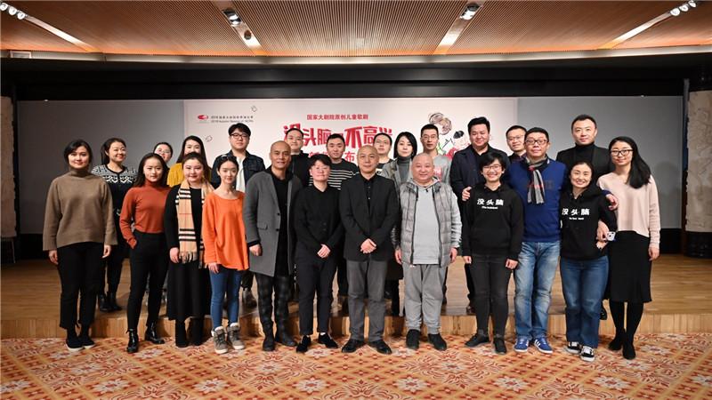 国家大剧院副院长赵铁春与该剧主创主演共同出席了新闻发布会。高尚/摄
