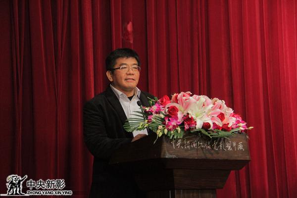 中央新影集团副总裁赵捷