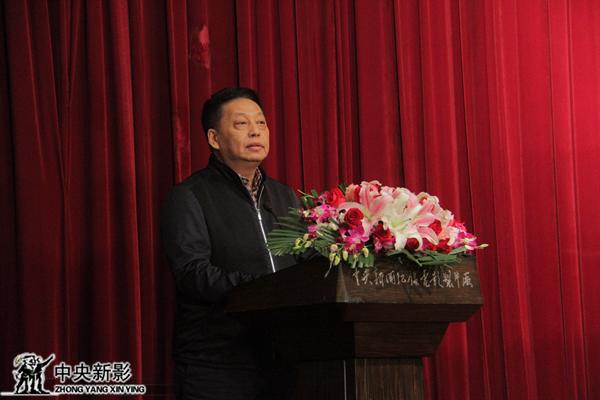 中国电影家协会分党组成员、副秘书长孙崇磊
