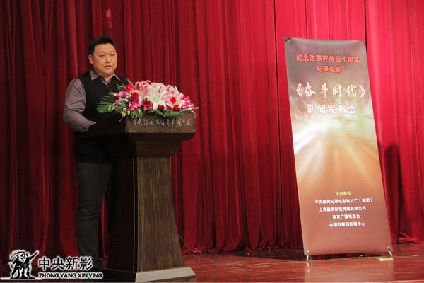 上海鑫画影视的执行董事任毅