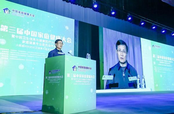 原国家卫生计生委副主任、中国卫生信息与健康医疗大数据学会会长金小桃发表主旨演讲