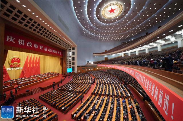 ↑12月18日,庆祝改革开放40周年大会在北京隆重举行。新华社记者 殷刚 摄