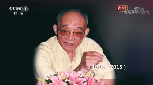 农村改革的重要推动者 杜润生