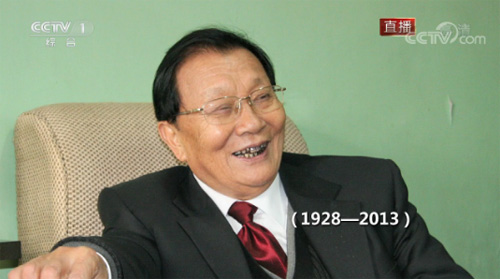 华西村改革发展的带头人 吴仁宝