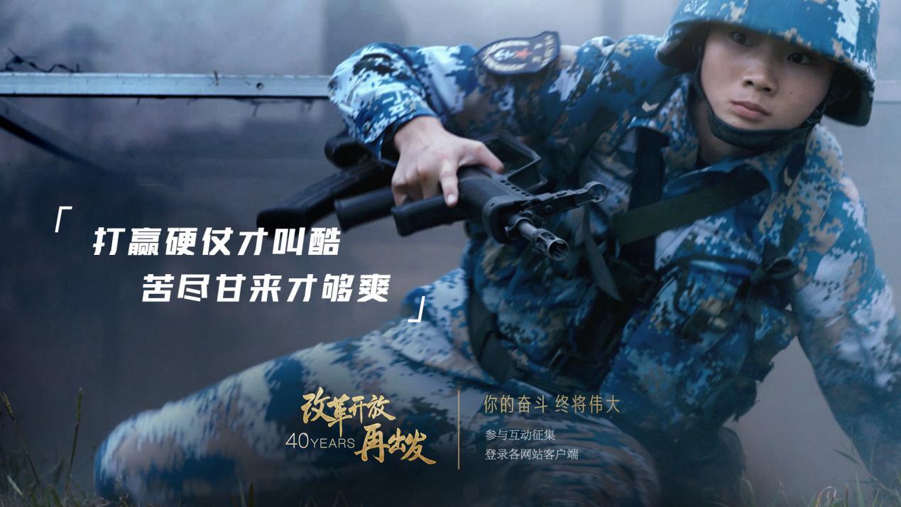 重磅微视频:《奋斗》 新湖南www.hunanabc.com