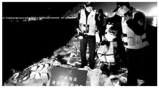 海关总署展开第5轮打击洋垃圾行动 查证固体废物9万余吨