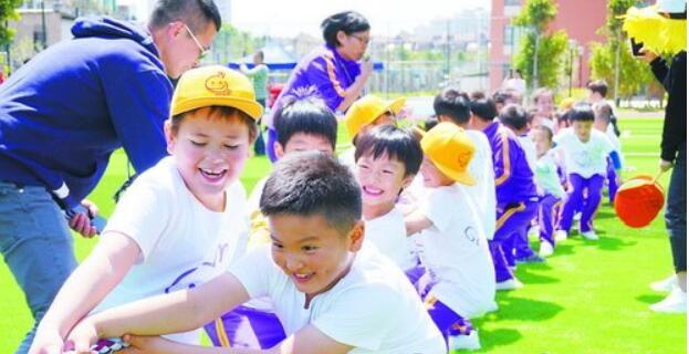 孩子们在集体活动中收获正能量。