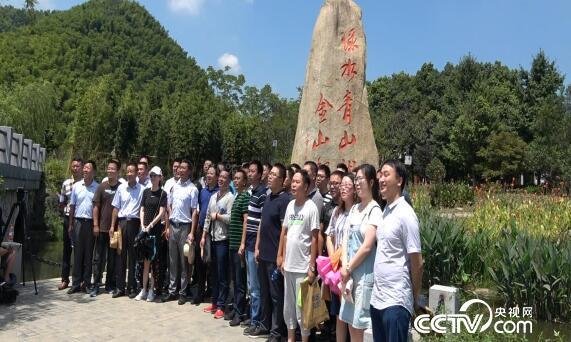 美丽中国乡村行:乡村振兴看中国--组织强 12月27日