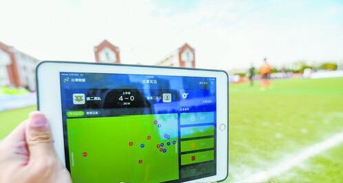 ▲信息化反馈小学足球运动员们的场上状态。