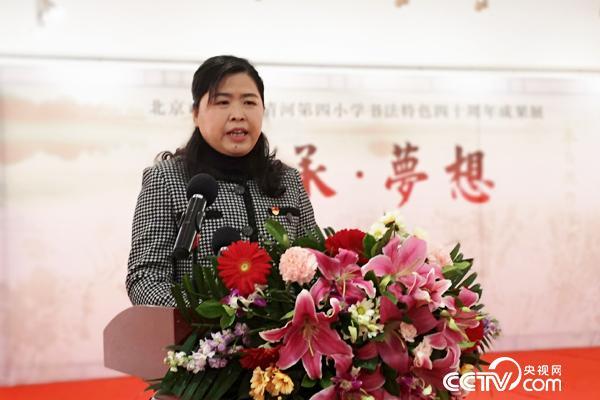 清河四小陈东培校长在开幕式上讲话