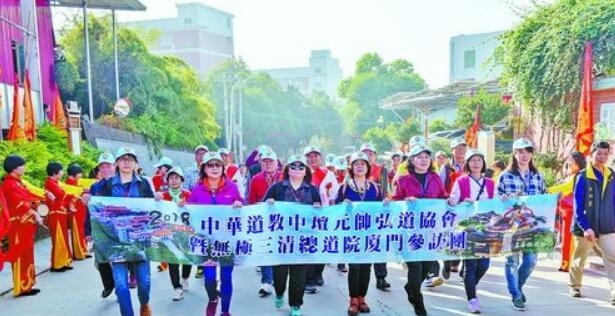 台湾信众赴同安东山古庙参访,受到欢迎。