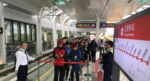 台湾淡海轻轨