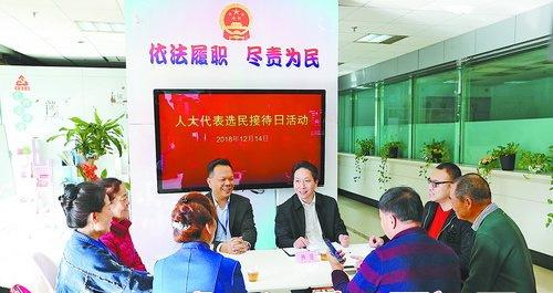 湖里区委书记林建(右四)以区人大代表身份回选区禾盛社区接待选民。