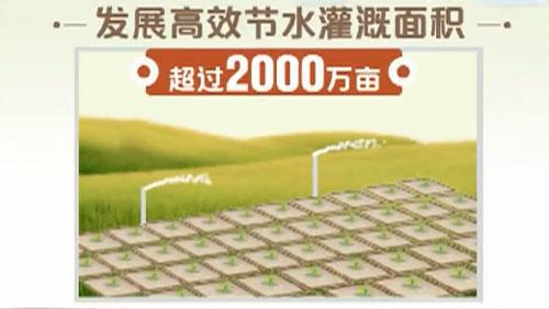 今年粮食总产量达到13158亿斤