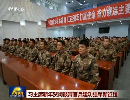 部队春节祝福语-新年贺词