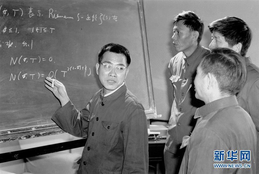 这是1986年,陈景润(左一)与著名数学家王元、杨乐、张广厚一起研究数论问题。