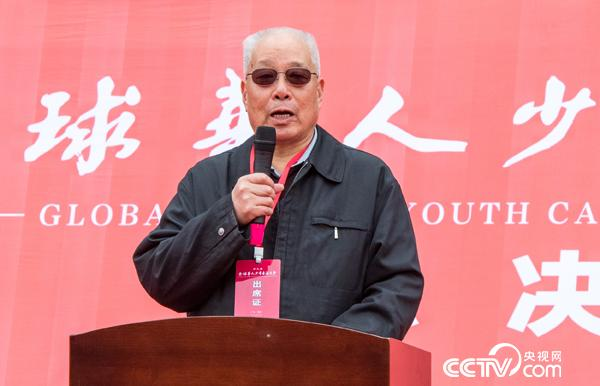 国家教育部原常务副部长、教育书画协会会长张保庆先生致辞