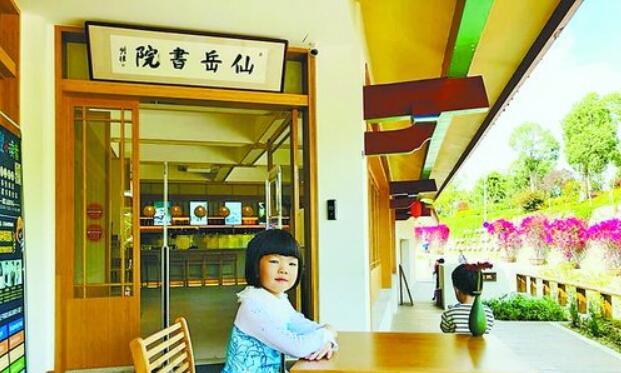 仙岳书院三嘉悦读体验馆建筑风格雅致,环境优美。