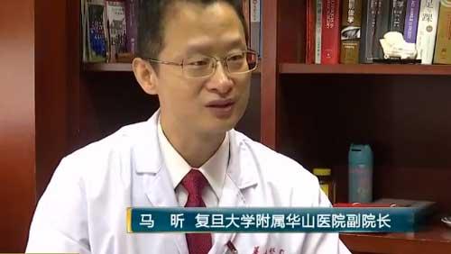 """上海""""精准健康扶贫"""" 为贫困地区边""""输血""""边""""造血"""""""