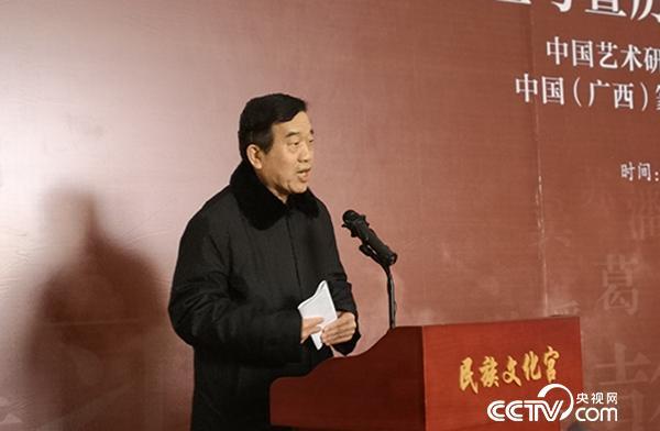 中国书协主席苏士澍在开幕式上讲话