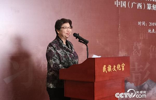 中国篆刻院院长骆芃芃在开幕式上讲话