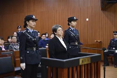 图为杨秀珠站在被告人席上接受审判。资料图片