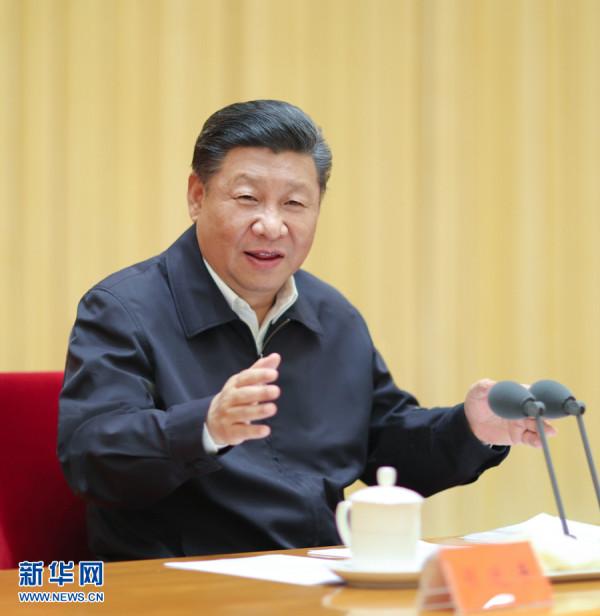 2019-12-11至4日,全国组织工作会议在北京召开。中共中央总书记、国家主席、中央军委主席习近平出席会议并发表重要讲话。 新华社记者鞠鹏摄
