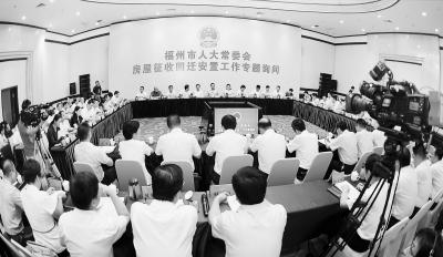 福州市人大常委会专题询问会场  叶义斌 摄