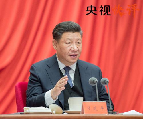 央视快评:巩固发展反腐败斗争压倒性胜利