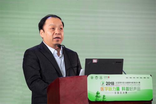 国家卫生健康委员会宣传司副司长米锋