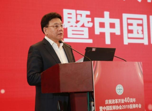 国家卫生健康委员会副主任王贺胜