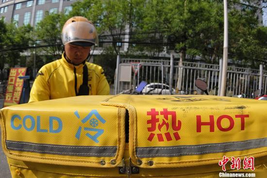资料图:外卖送餐员。中新网记者 李霈韵 摄