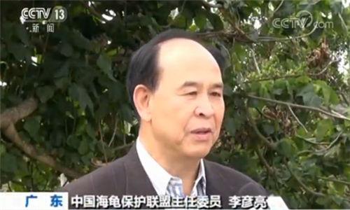 中国海龟保护联盟主任委员李彦亮