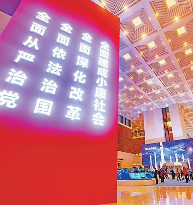 """""""伟大的变革——庆祝改革开放40周年大型展览""""一角。 阿 静摄(人民视觉)"""