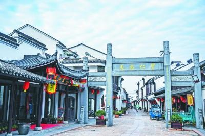 中华优秀传统文化是当代中国最深厚的文化软实力