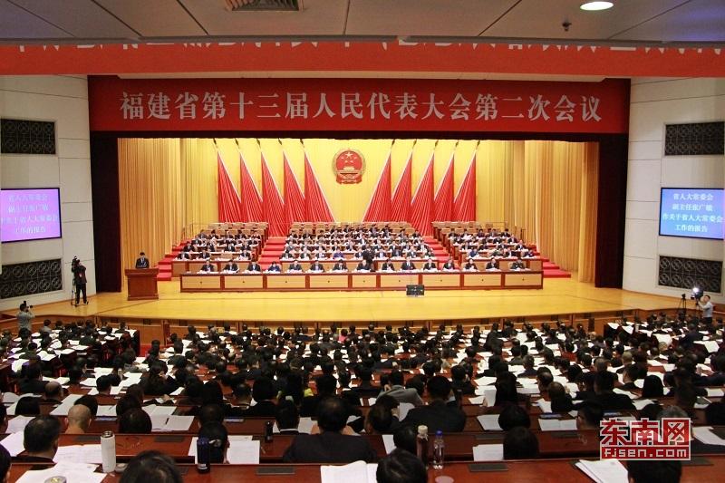 省十三届人大二次会议举行第二次全体会议现场(东南网记者 卢金福 摄)
