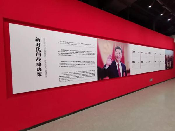 这里展示的是雄安新区规划理念和京津冀协同发展战略的孕育历程(央视记者张晓鹏拍摄)